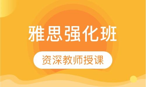 石家庄雅思外语手机信息验证送彩金中心