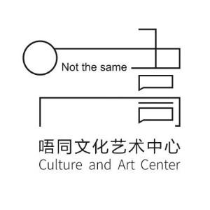 深圳唔同文明