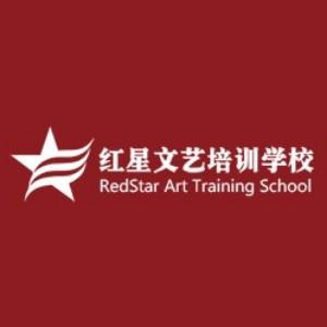 南昌红星文艺培训