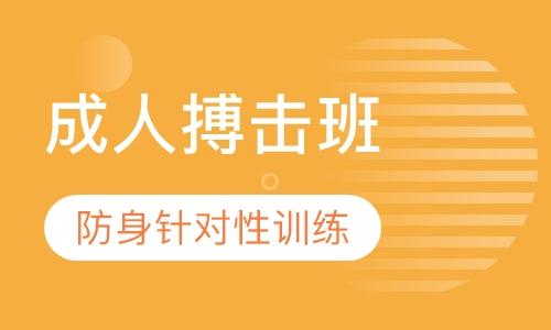 郑州跆拳道少年培训班