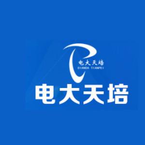 天津电大天培