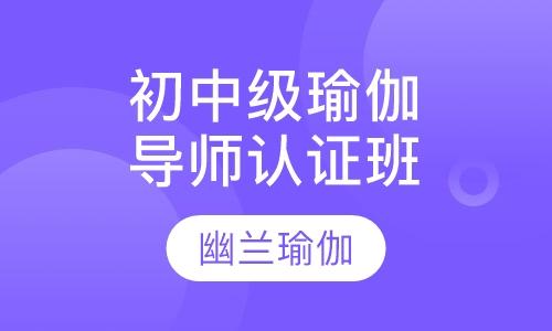 潍坊开瑜伽手机信息验证送彩金班