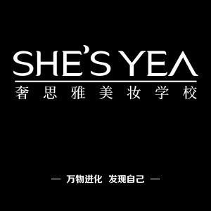 重庆两江新区奢思雅美妆职业培训
