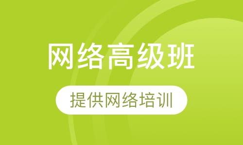 潍坊营养师机构