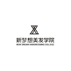 郑州新梦想美发学院