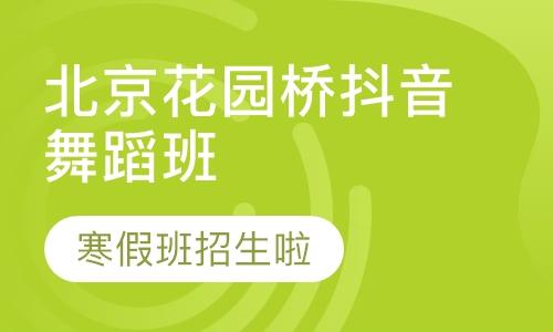 北京影视表演考前培训