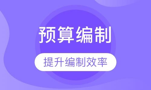 西安财务管理实战培训
