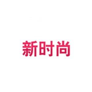 郑州新时尚化妆培训学校
