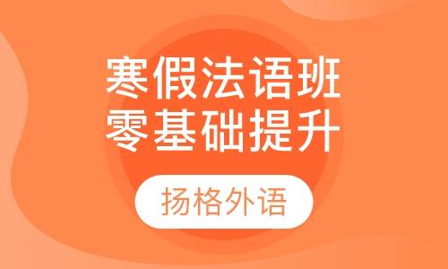 潍坊法语tcf手机信息验证送彩金
