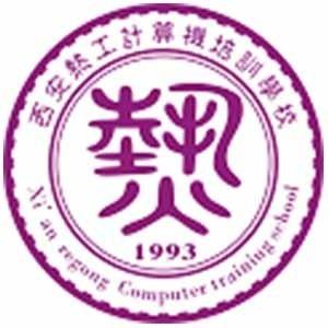 西安交大热工计算机培训学校