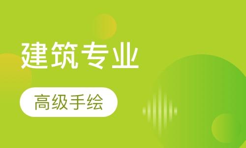 广州建筑结构设计课程
