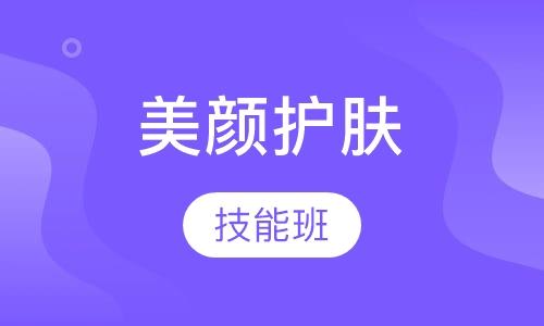 郑州美发培训
