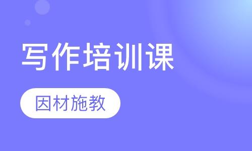 北京雅思教育培训中心