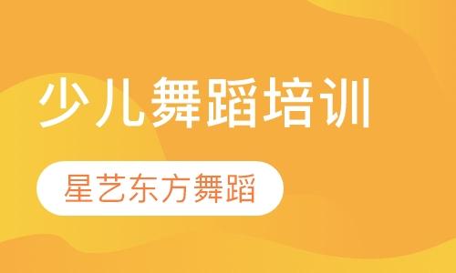 北京成人零基础舞蹈培训班