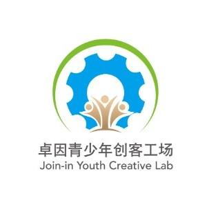 卓因青少年创客工场