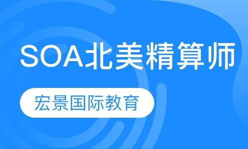 西安注册金融理财师培训