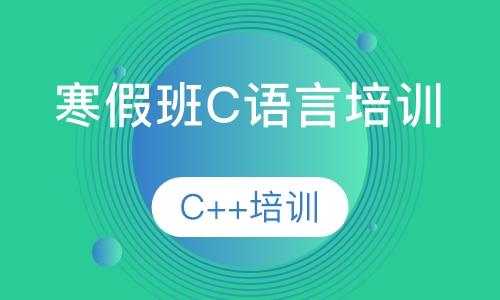 哈尔滨计算机三级培训内容