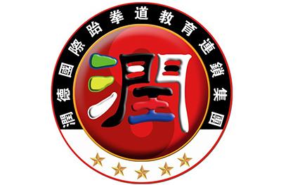 广州润德跆拳道