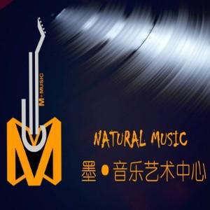 西安墨·音乐艺术中心