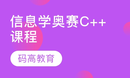 北京ios培训开辟班