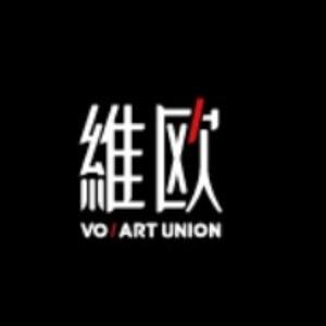 北京维欧艺术联盟