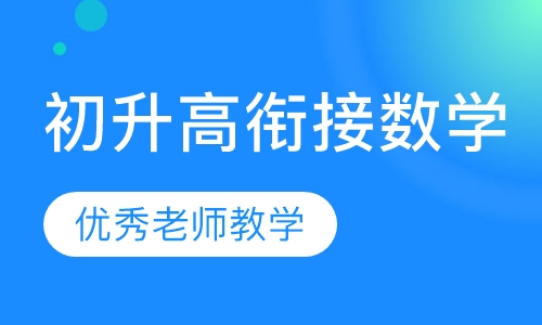 武汉中考冲刺学习