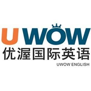 中山优渥国际英语