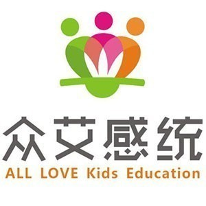 新郑众艾感统儿童教育中心