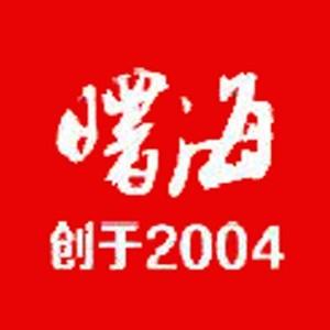 广州曙海培训
