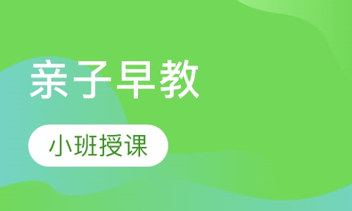 天津亲子中心