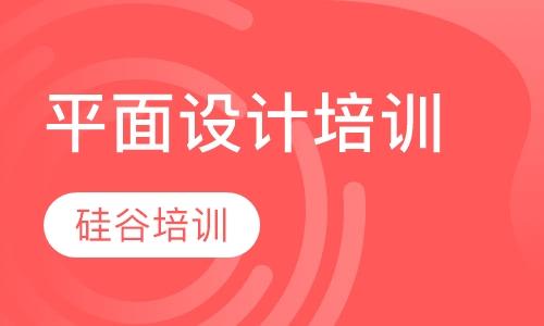 潍坊计算机平面设计手机信息验证送彩金学校