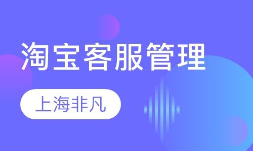 上海网络营销班