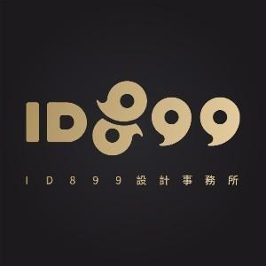 揭阳ID899设计培训