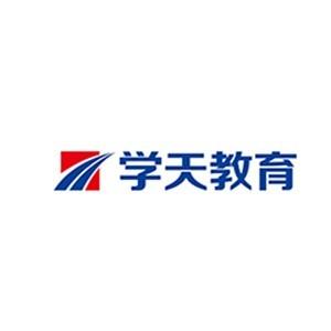 杭州学天励行教育科技有限公司