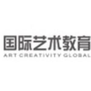 广州艺术留学国际艺术教育