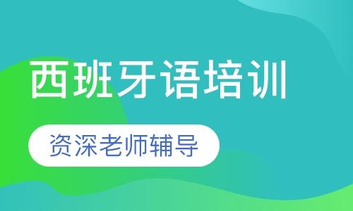 潍坊西班牙语导游手机信息验证送彩金