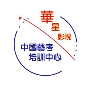 中国艺考手机信息验证送彩金中心