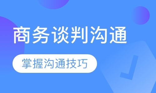 广州口才培训课程