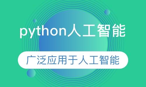 西安学软件编程