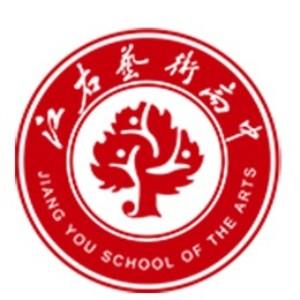 南昌江右艺术高中