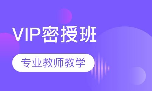 郑州公务员笔试基础班