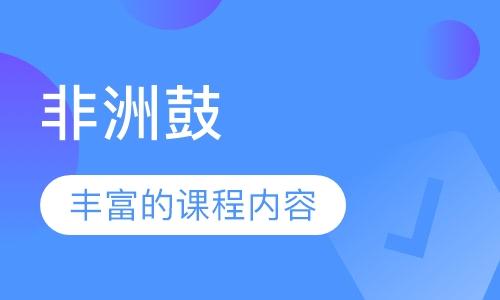 广州cs拓展培训