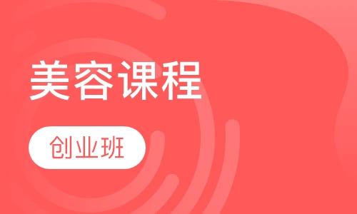 郑州美发培训机构