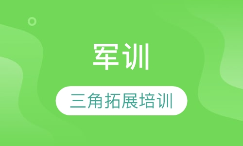 上海企业野外拓展手机信息验证送彩金