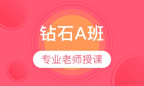 石家庄注册二级建造师培训班
