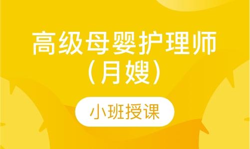 太原月嫂公司排行榜_太原字节跳动公司