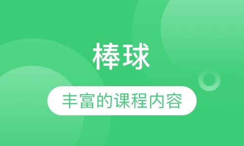 广州企业团队拓展培训