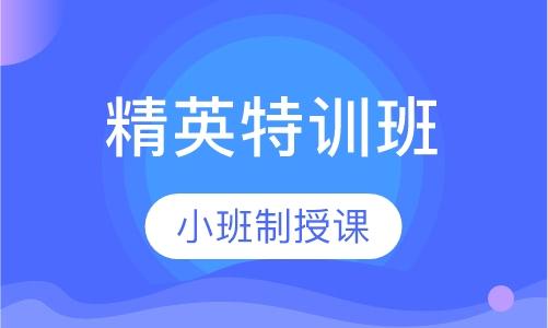 潍坊消防工程师考试辅导
