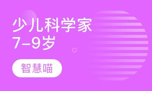 上海拓展活动手机信息验证送彩金