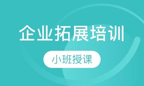 潍坊企业拓展手机信息验证送彩金